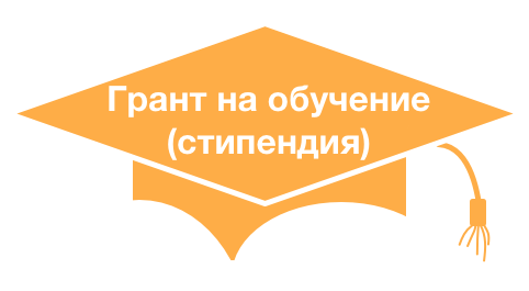 TTS Scholarship Program
