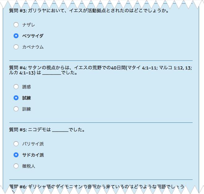 ja-Test_Cutoff