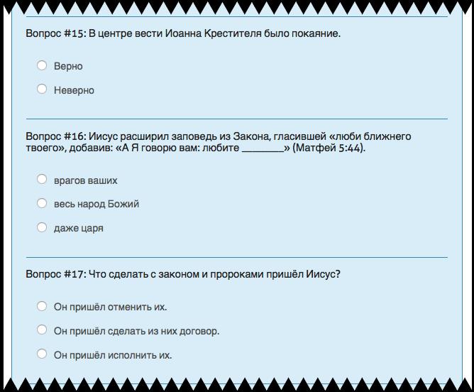 ru-Test-Cutoff